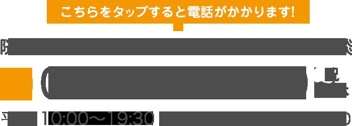 0333116480